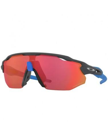 Oakley Cycling Glasses Radar EV Advancer Matte Carbon/Prizm Trail Torch